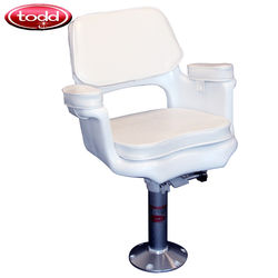 Todd Cape Cod Model 1000 Helm Seat