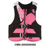 Stearns Infant Hydroprene Vest