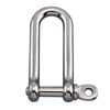 Suncor 316 S/S Long D Shackle with Screw Pin