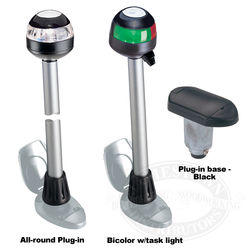 Aqua Signal Series 22 Navigation Lights