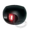 Aqua Signal Discovery Series 34 Navigation Light - Black Housing