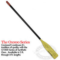 Caviness O1000 Synthetic Oars