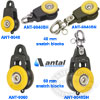 Antal Snatch Blocks