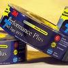 3M Performance Plus Duct Tape 8979