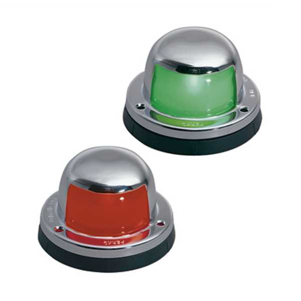 Perko Horizonal Mount Side Lights
