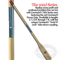 Caviness 100J Take-Down Oars