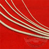 Accessory Cord Polyester Leechline